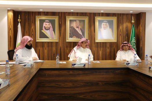 رأس سمو الأمير الدكتور عبدالعزيز بن عياف اجتماع اللجنة التنفيذية