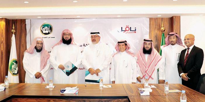 بر الرياض – توقع اتفاقية تعاون مع – ناقل