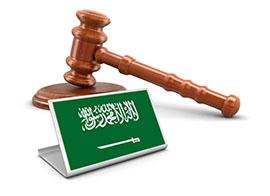 سياسات مكافحة الإرهاب وغسل الأموال