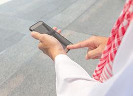 خدمة رسائل SMS